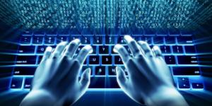 protezione dati personali penali